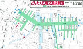 博多どんたく3.png
