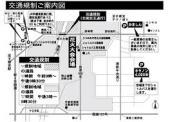 宇都宮花火大会2.jpg